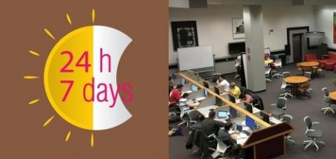 EWFM Computing Center open 24 hours
